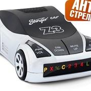 Car Z3 STR Stinger радар-детектор (Антирадар), Чёрно-белый фото
