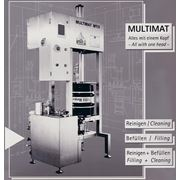 Установка для разлива пива ( др. жидкостей) в кеги Multimat фото