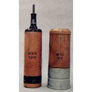 Снаряд 125-мм выстрел 3ВП6 с практическим подкалиберным снарядом 3П31 к пушке Д-81 фото