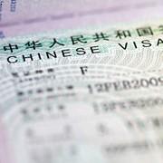 Визы в Китай. фото