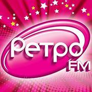 РЕКЛАМА НА «РЕТРО FM» В ЖИТОМИРЕ (нажмите) фото