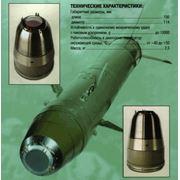 Лазерная полуактивная головка самонаведения модель 9Э431 длякомплектации 120-155 мм управляемых артеллерийских снарядов и мин фото