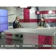 Реклама на телевидении. фото