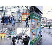 Аудиореклама на улицах Днепропетровска - инфоточка №49 пр.Кирова-ул.Титова фото