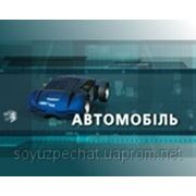 Реклама на телевидении Тематические блоки Генеральный спонсор фото
