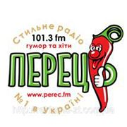 "Стильное радио ""Перец ФМ"" (нажмите) фото"
