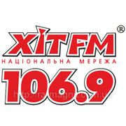 РАДИО «ХИТ FM» В ЖИТОМИРЕ (нажмите) фото
