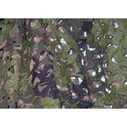 Сетка маскировочная камуфлированная (3м х 6м) фото