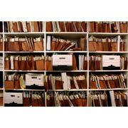 Архивирование документов фото