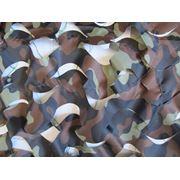 Сетка маскировочная ТСО-75 камуфляж 15*6м фото