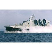 Десантный корабль на воздушной подушке амфибийного типа «ЗУБР» фото