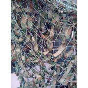 Сетка маскировочная 3мх6м. фото