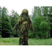 Маскировочный костюм Гилли фото