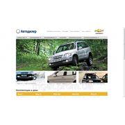 Сайт дилера Chevrolet Niva фото