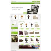 Магазин мебели фото