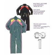 Спортивная одежда для девочек подростковая 3114 фото