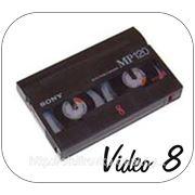 Оцифровка кассет Video 8 / Hi8 Гомель фото