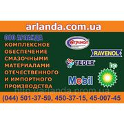 Редукторное масло ИТД_68_100_150_220_320_460 (200 л) цена, купить фото