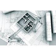 Реферат по строительству и архитектуре фото