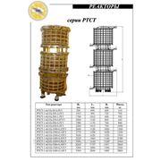 РТСТ-1-6 (10) -630-0,4 У3 (Реактор токоограничевающий) фотография