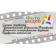 Видеосъёмка Full HD фото
