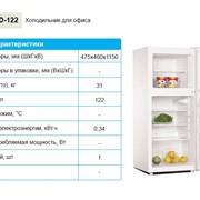 Холодильник офисный BCD-122 фото