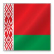 Перевод с белорусского / на белорусский фото
