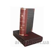 Книга 0302002041 кожа фото