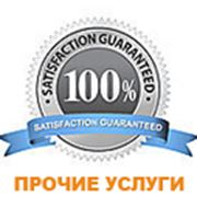 Изготовление чехлов для рекламных конструкций, продукции, авто — от 10 шт. фото
