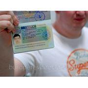 Польская виза в Витебске. Шенгенская виза в Витебске. Заполнение анкеты, переводы. Лучшая цена. фото