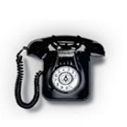 Сервисное обслуживание офисных автоматических телефонных станций фото