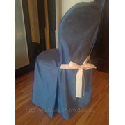 Чехлы на стулья. Пошив чехлов на стулья. Индивидуальный подход, огромный выбор. Домашний текстиль. фото