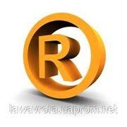 Регистрация торговой марки фото