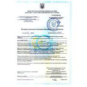 Регистрация технических условий на продукцию фото