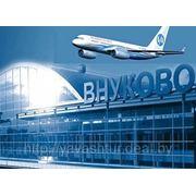 Трансфер Минск - аэропорт Внуково - Минск фото