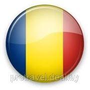Гоажданство Румынии фото