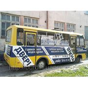 Реклама на транспорте (маршрутные микроавтобусы) фото