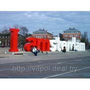 Автобусные билеты Витебск-Минск-Амстердам фото