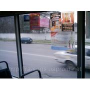 Реклама в маршрутках, троллейбусах и трамваях фото