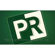 PR-услуги, управление репутацией, пресс-служба, пресс-релизы фото