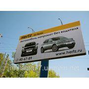 Печать билборда 6х3 м фото