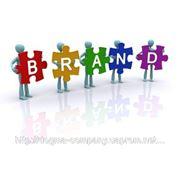 Комплексный брендинг: разработка имени, логотипа, фирменного стиля, легенды, позиционирования фото