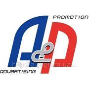 Размещение рекламы в прессе в интернет и на ТВ в странах Европы и Прибалтики Реклама за рубежом фото