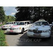 Прокат лимузинов и авто представительского класса с водителем фото