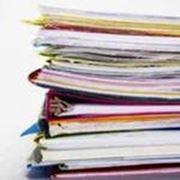 Оформление документов для регистрации кассового оборудования в ИМНС фото