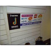 Реклама в метро на эскалаторах (ст.м.Золотые ворота) фото