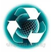 Восстановление ведения учета отходов фото