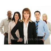 HR-курсы для персонала фото