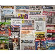 Комплексное размещение рекламы в региональной прессе фото