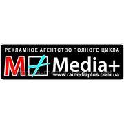 Пресса в Житомире, реклама в газете Сейф Житомир фото